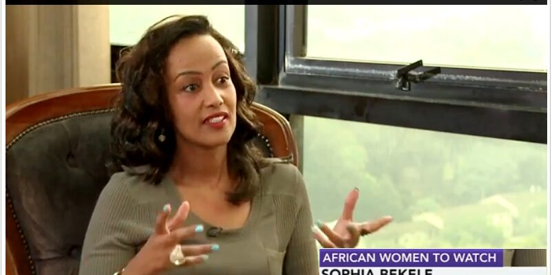 African Women to Watch